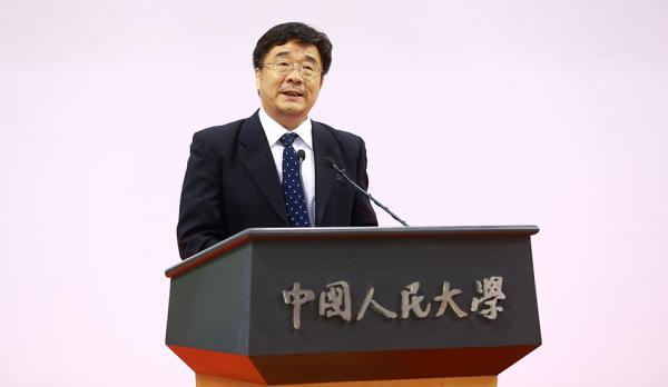人民大学校长:大水漫灌式的货币政策不利于企业发展质量提升