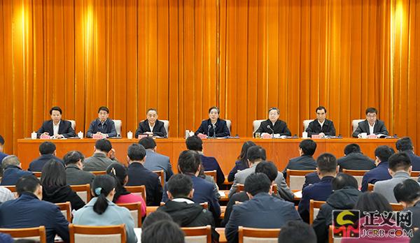 郭声琨:勇于创新 把新时代政法工作提升到新水平
