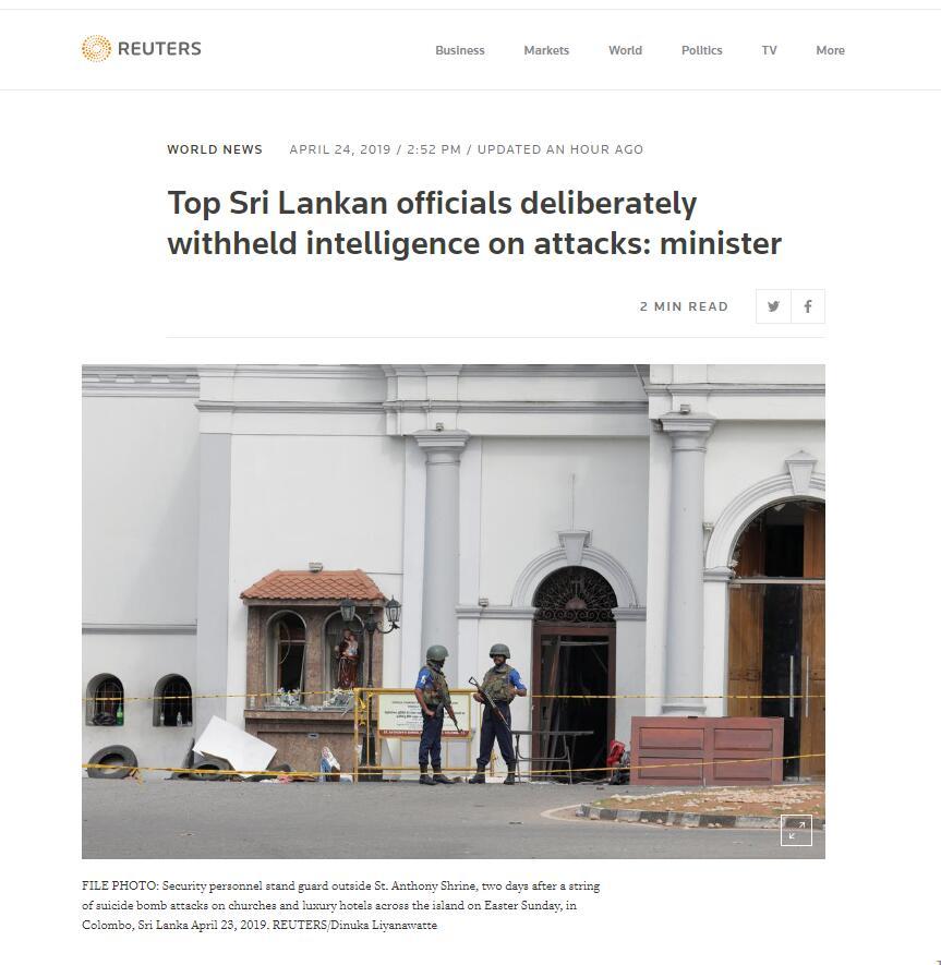 斯里兰卡公共企业部长:情报部门高官故意瞒报爆炸情报信息