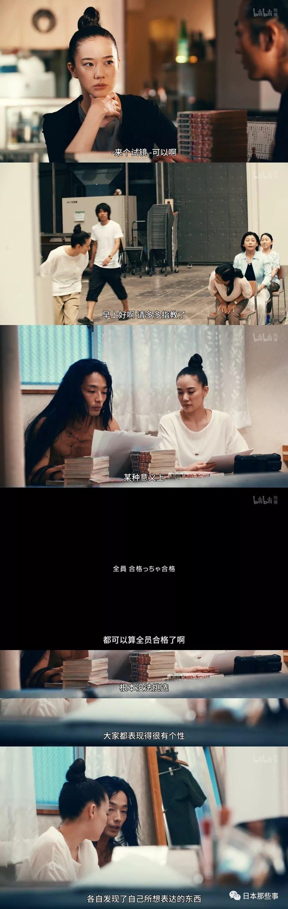 """第三集突然入镜开始大讲鸡汤的""""森川葵经纪人"""":"""