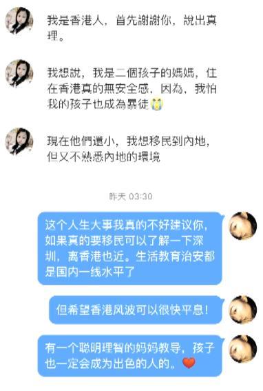 """菲彩优惠,国资委肖亚庆:部分地区""""历史包袱""""和问题有待解决"""