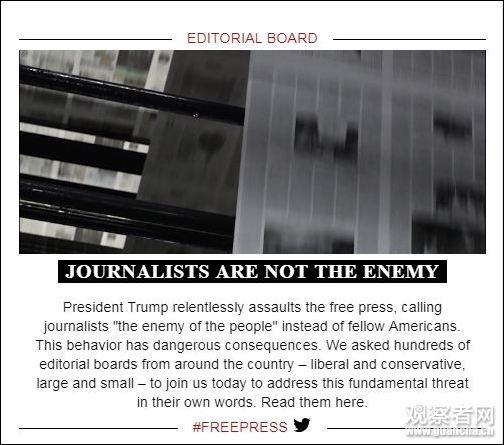 《波士顿环球报》网站首页截图