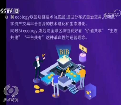 博天堂手机版下载 - 四部委联合开展整治食品安全问题联合行动