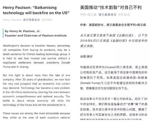 """k7游戏娱乐中心,三峰环境闯关A股 应收账款""""水涨船高"""""""