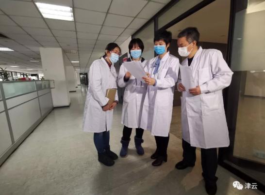 """被称为""""天津福尔摩斯""""的张颖已升任天津市疾控中心副主任图片"""