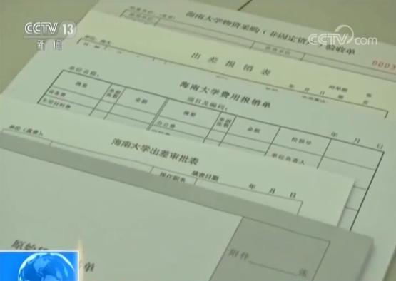 国务院督查组在海南重庆等地明察暗访