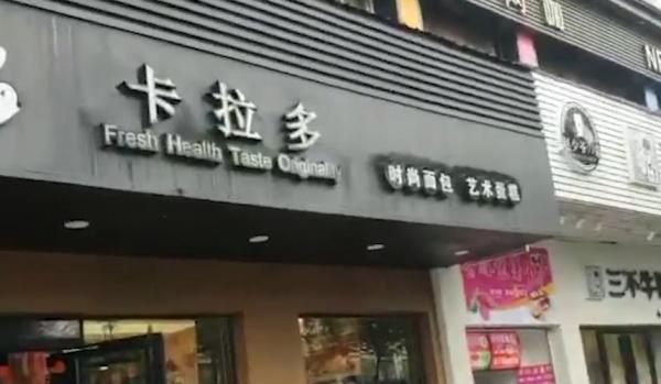 凤凰平台官方授权代理开户 - 团队的润滑油 上海龙Fiveking的联赛故事