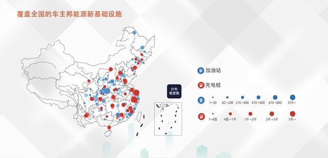 车主邦出席第六届中国城市配送发展峰会 为物流城配添助力