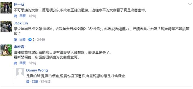 万象城娱乐送20彩金,中国海军辽宁舰的歼15战机 什么原因降落时要丢弃弹药?