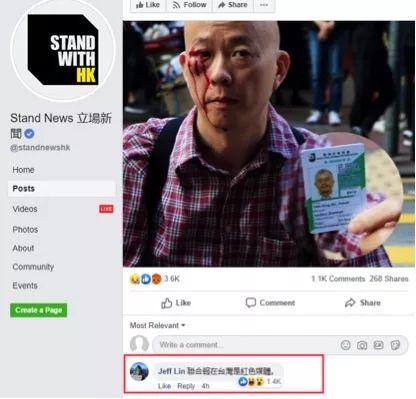 鑫鑫娱乐场和真正网址·粤媒称武磊该去欧洲低级别球队遭记者打脸:你们的张琳芃呢
