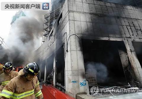 韩国一施工现场火灾致26伤4人失踪 9名中国公民受伤
