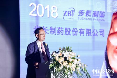 步长制药董事长赵涛:着力生物制