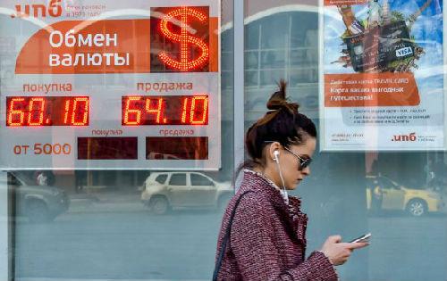 莫斯科一处货币兑换点。(法新社)