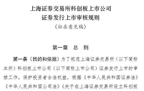 大富翁彩票网站登陆|浙报关注专家学者谈论如何推动长三角空间布局一体化