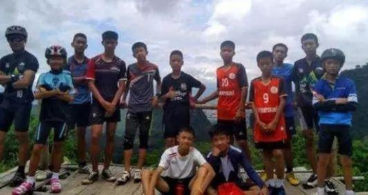 ▲被困的12名泰国少年足球队员和1名教练