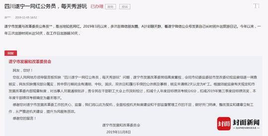 澳门万利娱乐场首页|知史爱党、知史爱国!上海市委常委会专题学党史、新中国史