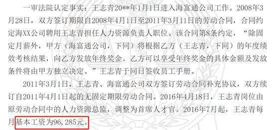 爱赢国际网址-胡锡进:杜嘉班纳令人厌恶 但在中国不该被杖毙