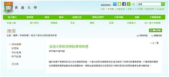「百利宫赌城」明起杭州公交开出地铁彭埠站至长睦公交站的夜间公交车!