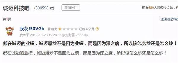 「中天娱乐平台登录地址」罗德里:儿时偶像是齐达内 瓜帅告诉我们不能停止竞争