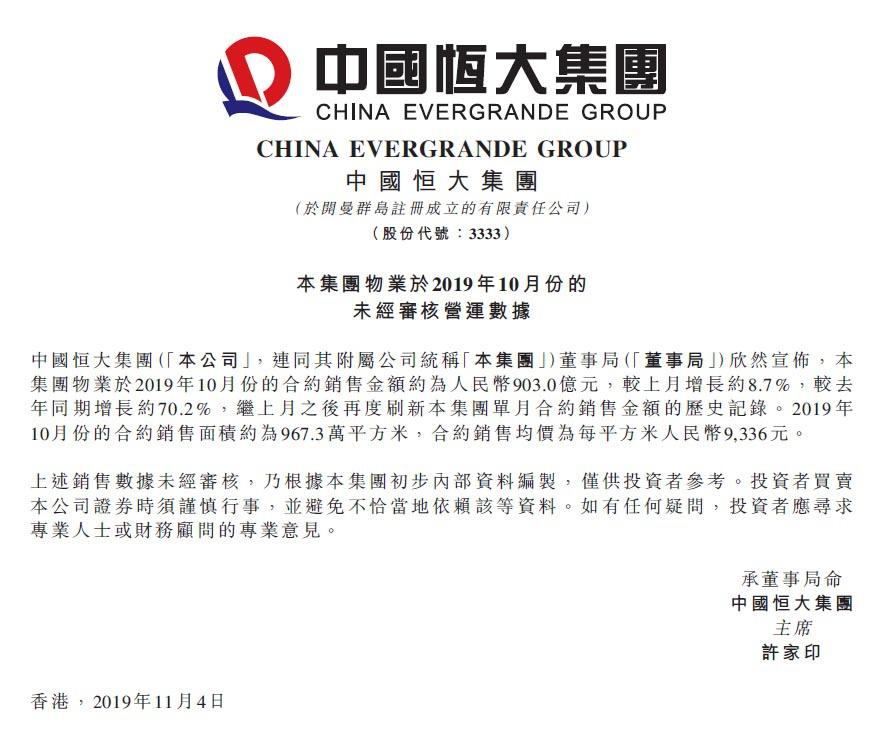 777指定登入|杭州火车东站换乘地铁将免安检,国铁地铁能实现双向安检互认吗?