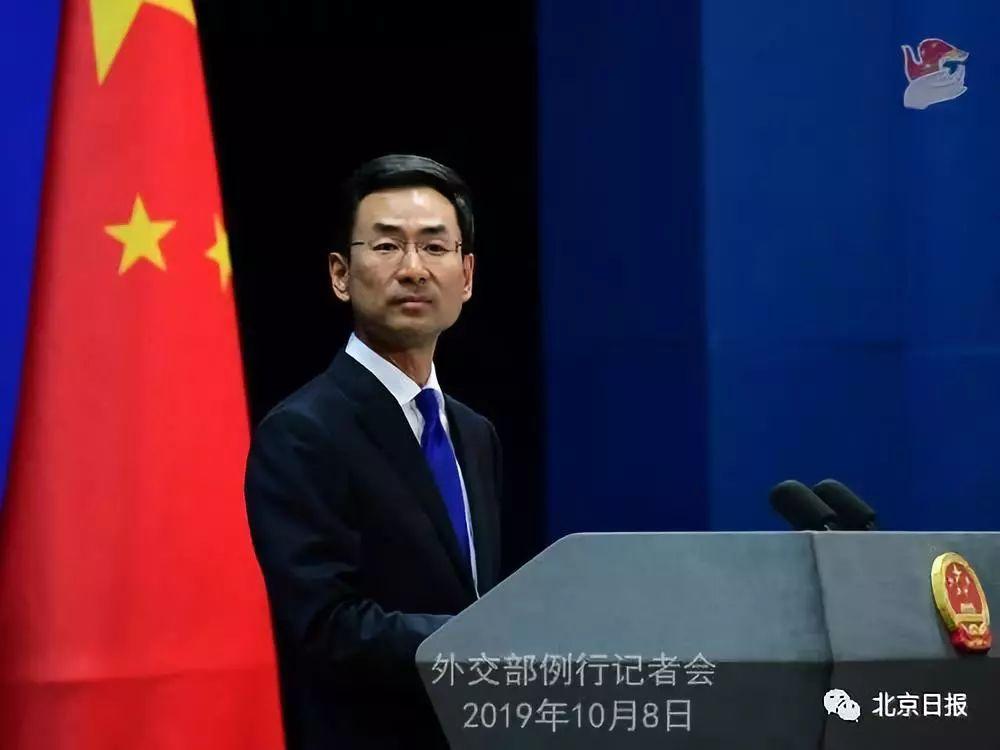图片来源:外交部官网
