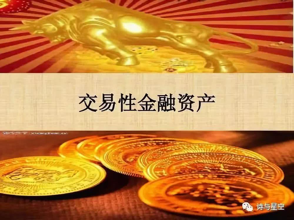 上海莱士和恒生电子的交易性金融资产