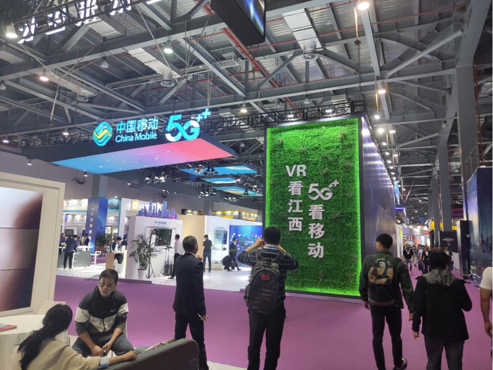 2019VR产业大会现场见闻:看中国移动5G展区如何打造新时代
