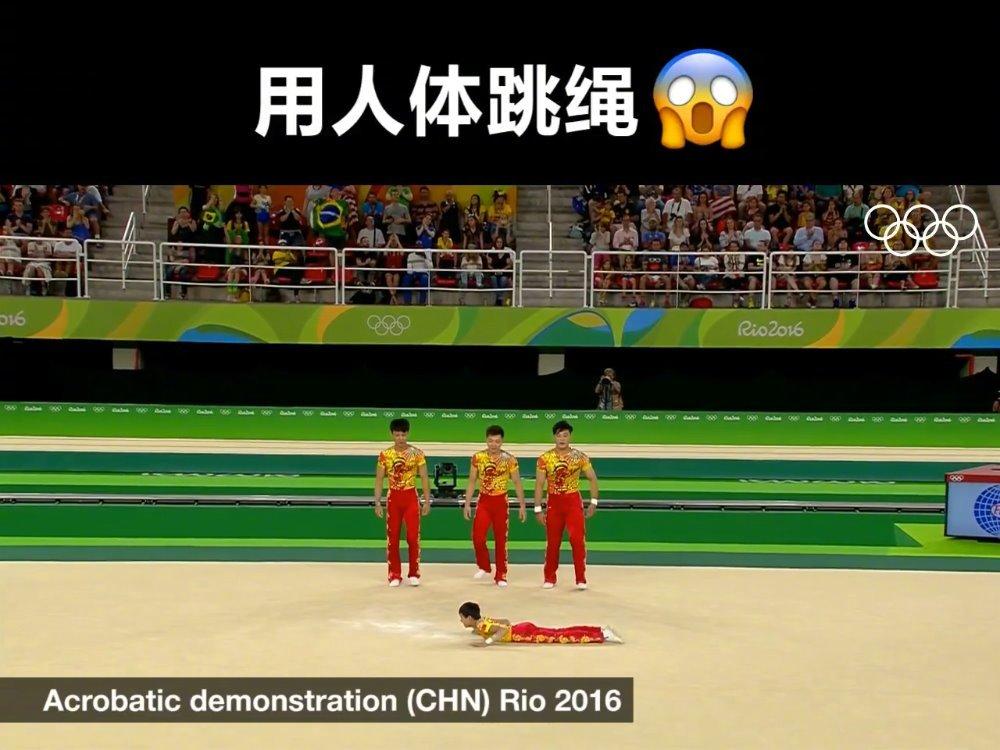 【2016年里约奥运会】中国杂技表演