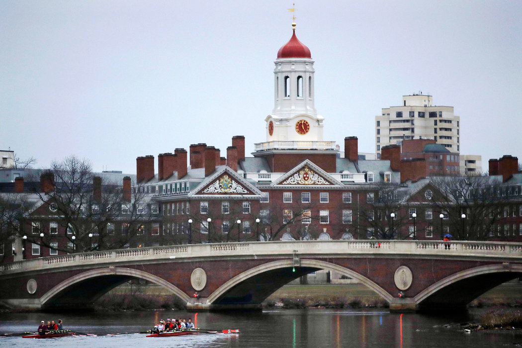 哈佛大学校园