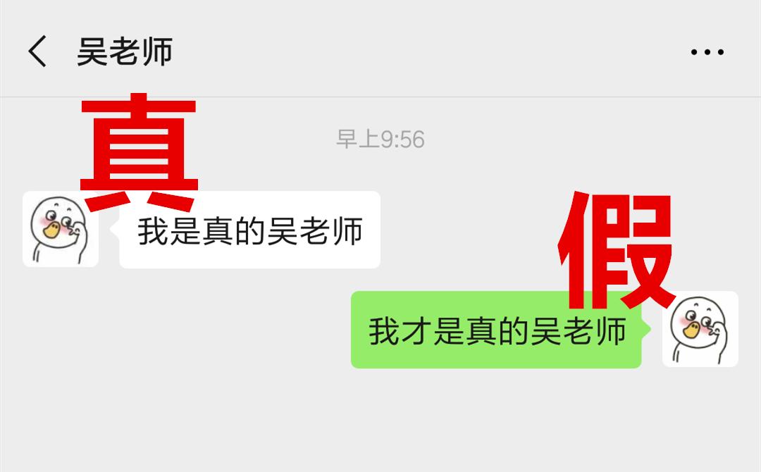 提醒 | 最新预警:有微信群、QQ群的现在看还不迟!