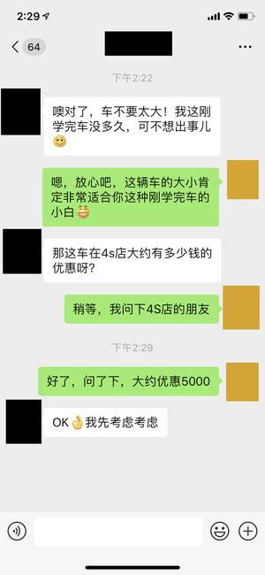 15万的把妹利器 拒绝同质化的本田C-HR