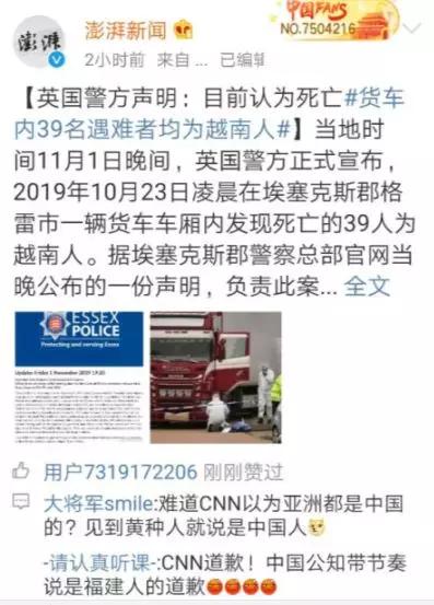 「博娱产业门户app」无锡一乘客突然晕倒  公交车临时停车17分钟抢救  获全车乘客点赞