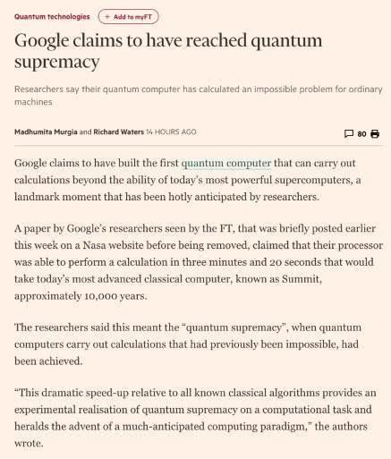 """秒杀超级计算机?谷歌实现""""量子霸权""""但仍需证明自己"""