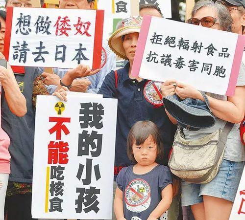 ▲资料图片:台湾民众抗议开放日本核灾食品输台。图为母亲带孩子参加抗议。(台湾中时电子报)