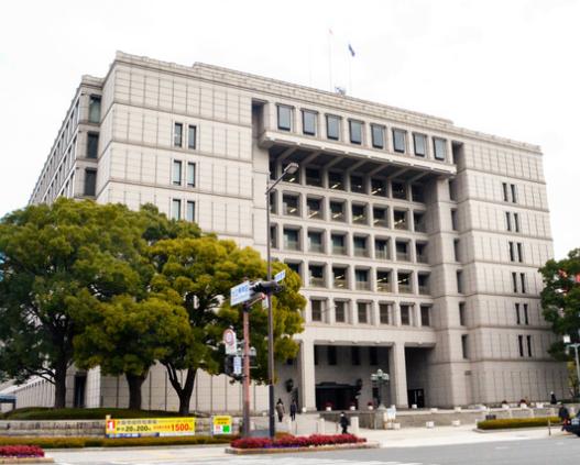 资料图:大阪市政府。(图源:朝日新闻)