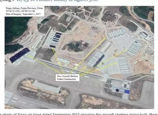 ▲图片来源:美国防务新闻