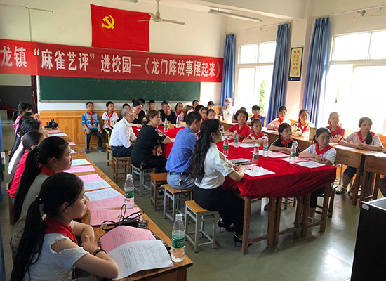 """巴南区石龙镇开展""""麻雀艺评""""基层文艺评论活"""