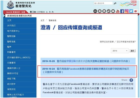 红灯笼娱乐场指定网址,四川省委书记彭清华接见李楚源一行