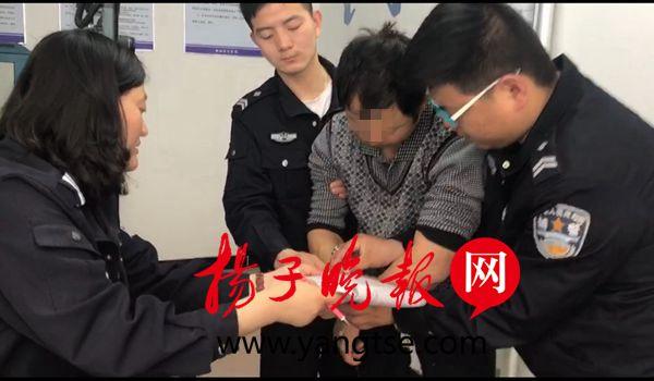 """车祸后的""""反常通话""""牵出杀人案 扬州高邮警方迅速破获"""