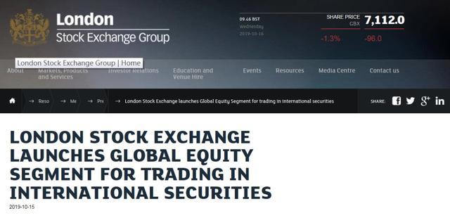 不用熬夜等美股开盘了!伦交所推出环球版,支持国际证券交易