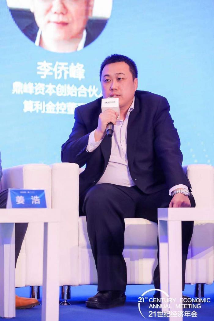 光大银行姜浩:银行部分对公低频业务天然适合区块链