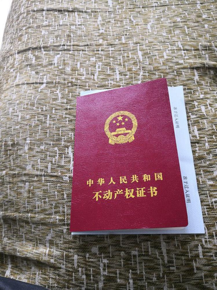 新濠博亚娱乐送彩金_组图:烟台海阳这个村庄,因为一处历史遗址而出名