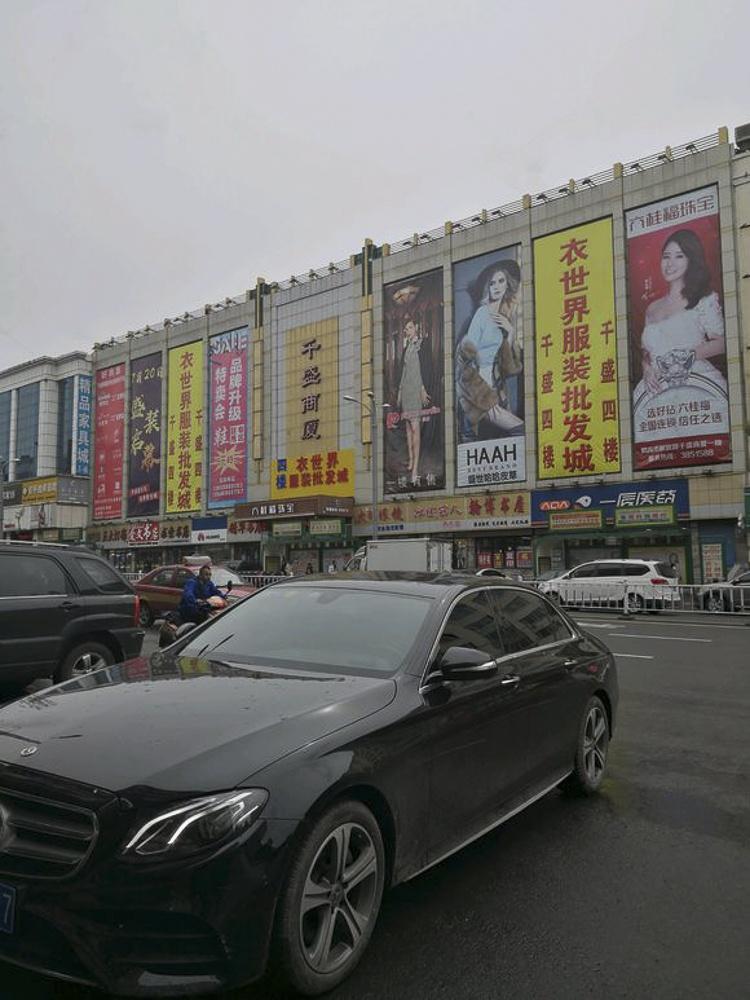 凤凰彩票联盟手机版下载,中国唯一以太阳命名古镇,2600年历史董倩代言,容麽麽针出自这里