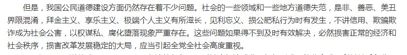 鸿宝娱乐场账号注册·检举一汽高管张晓军 受贿4千万的他少服两年刑