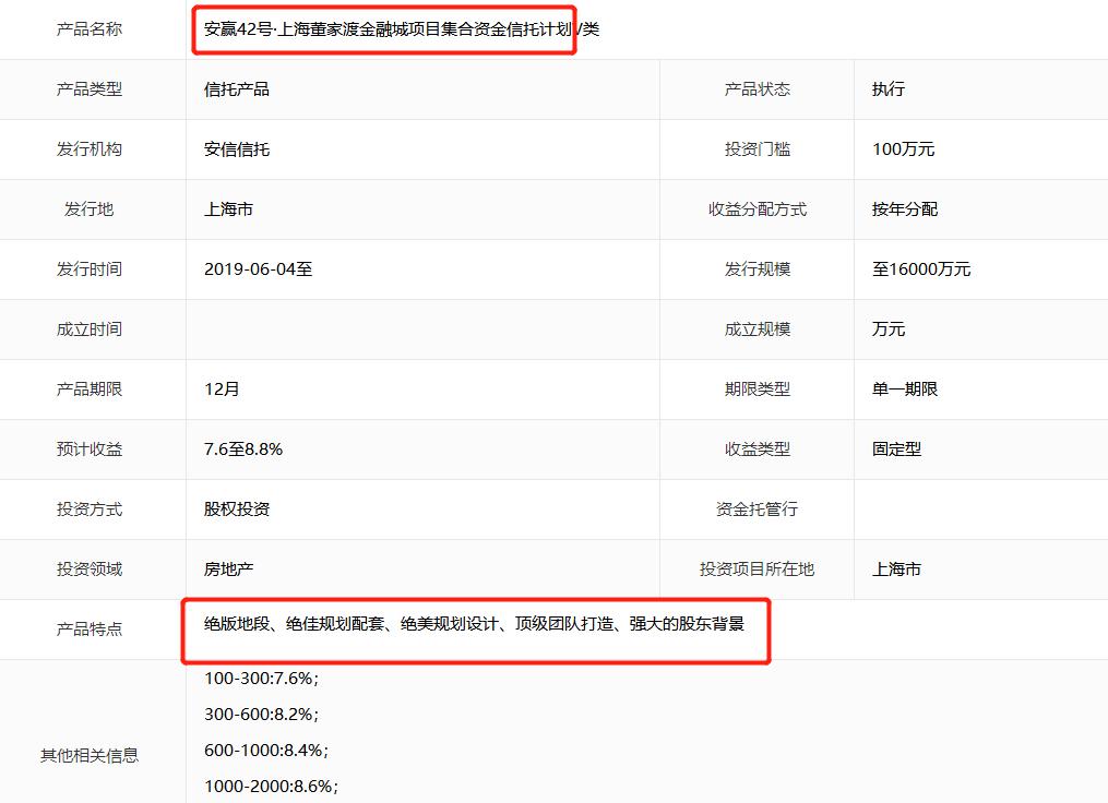 ag博彩源码,应昌期的围棋人生(十):第一届应氏杯的遗憾