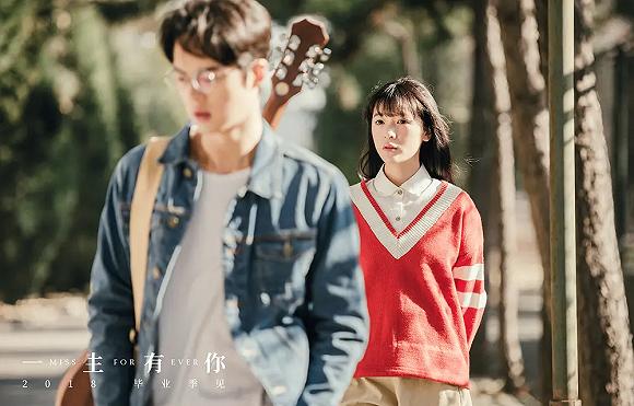 影讯 | 《一生有你2019》1129上映 《亲爱的新年好》定档1231