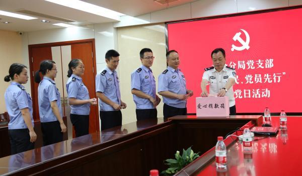 宁波海关缉私局为小雪组织爱心捐款。缉私局供图