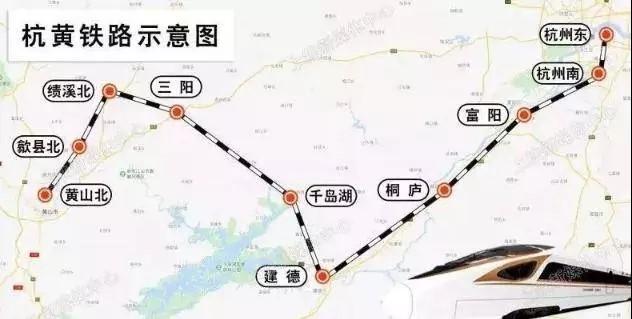 南京到黄山高铁时刻表出炉,只需2小时40分钟