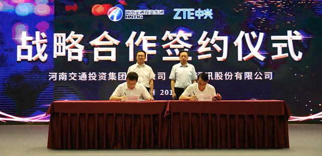 中兴通讯与河南交投集团签署战略合作协议 共同推动5G智慧交通行业创新发展