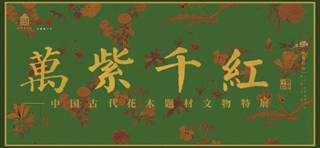古琴传统文化_玉器、